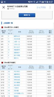 Screenshot_20171229-200747