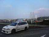 関門海峡とカル