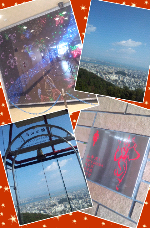 Collage 2013-11-04 19_19_46