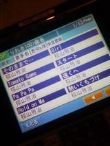 05cad7a5.jpg