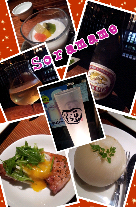 Collage 2013-07-25 23_36_43