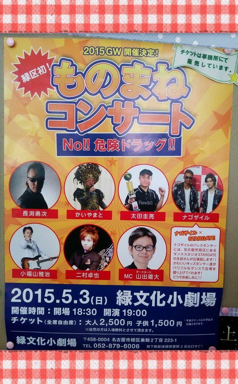 2015-05-14-08-22-35_deco