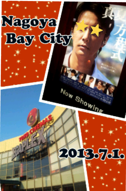 Collage 2013-08-19 17_13_22