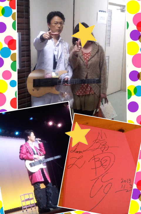 Collage 2013-11-07 09_31_37