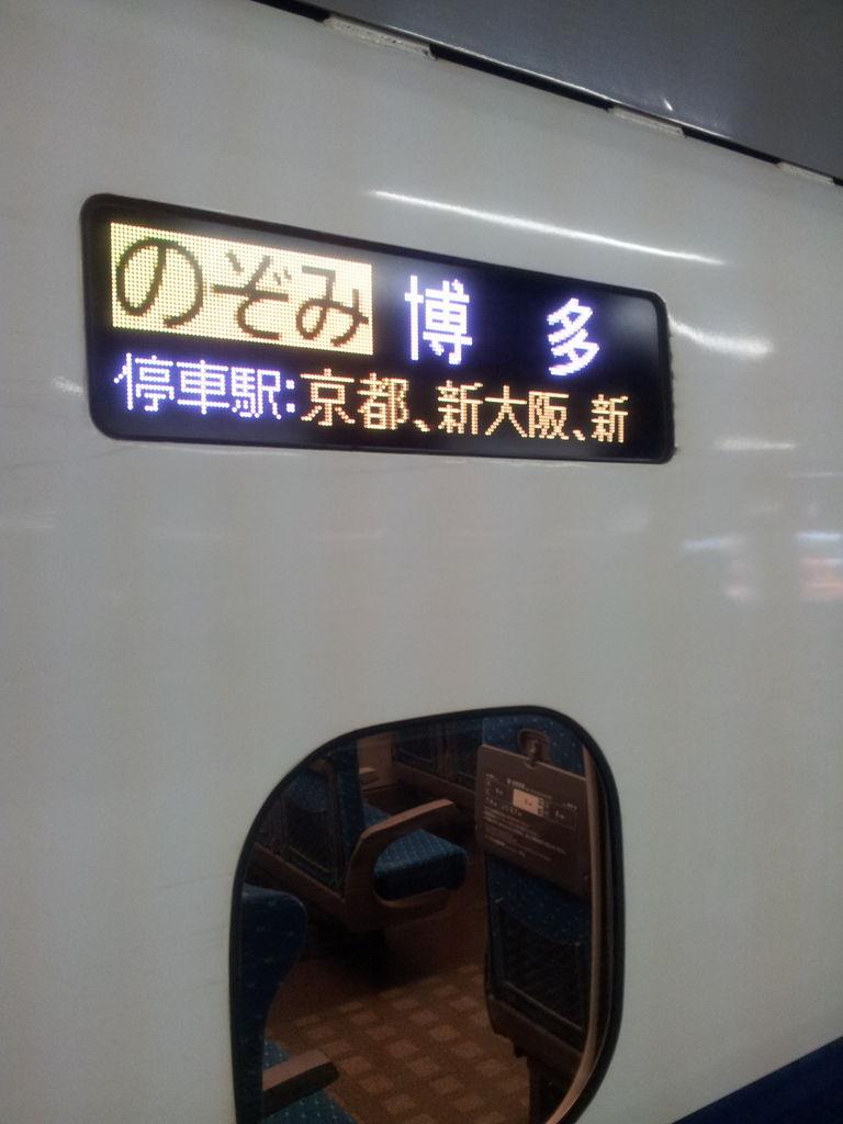 20131104_060835