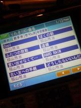 89e38dc8.jpg