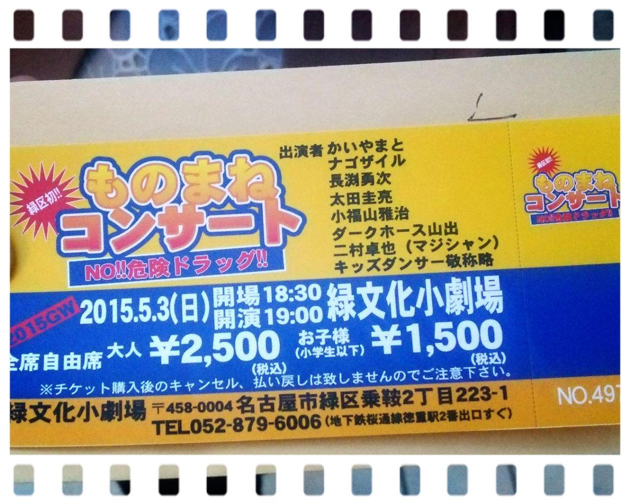 2015-05-13-18-30-17_deco