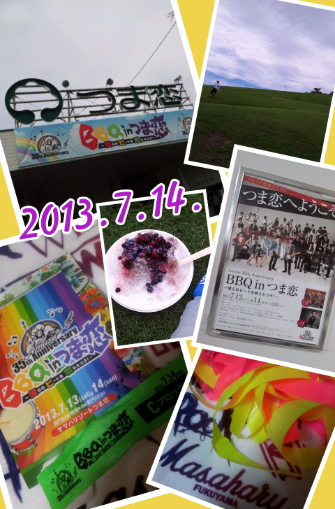 Collage 2013-07-15 07_14_43