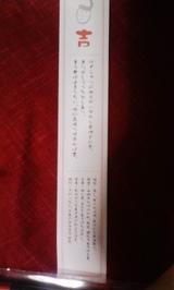 c5dcf828.jpg