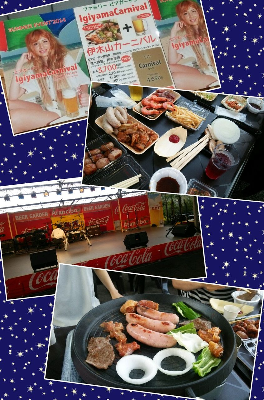 Collage 2014-07-07 10_57_38