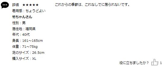 cecf9e887b1532ccd675c00fa6c9db80