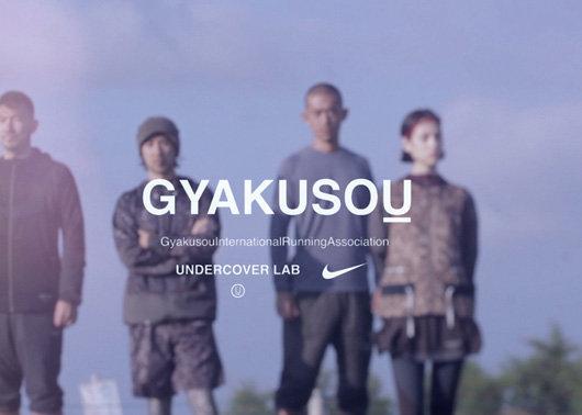 650_Gayakusou_Video_Capture