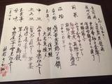 野沢温泉99