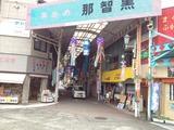 和歌山の旅14