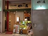 和歌山の旅3