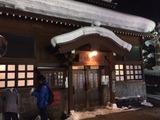 野沢温泉101