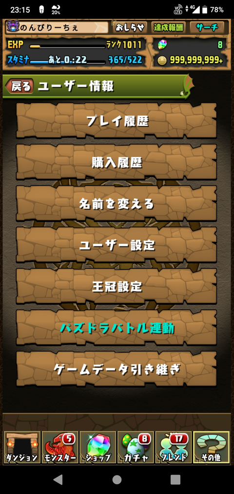 Screenshot_20210316-231557