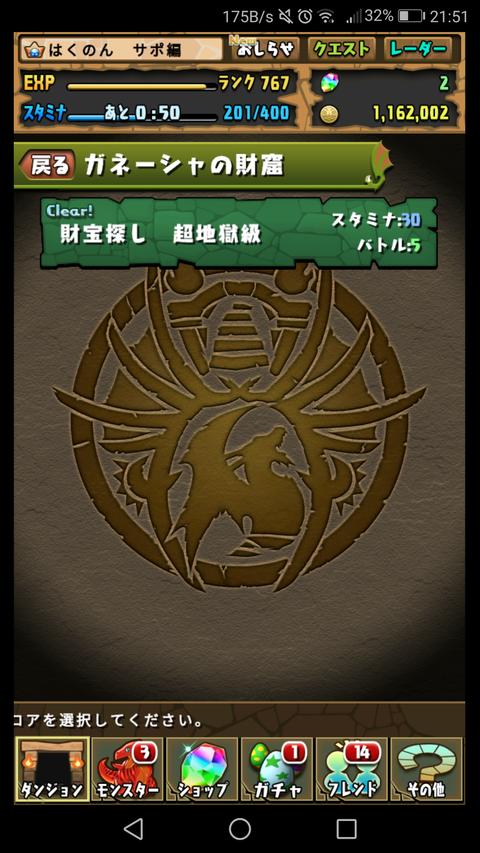 Screenshot_20180521-215120