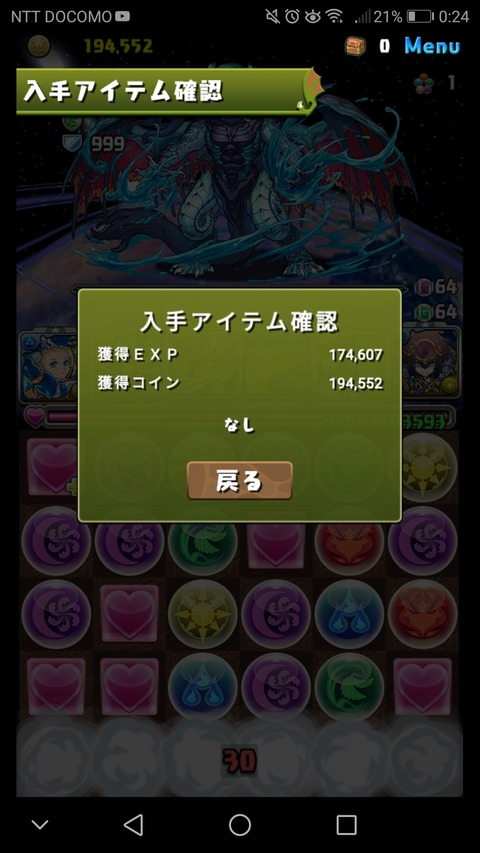 Screenshot_20180817-002401