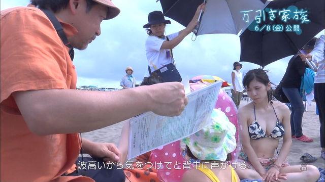 【エンタメ画像】【画像】松岡茉優ちゃんのビキニ姿♪♪♪♪♪