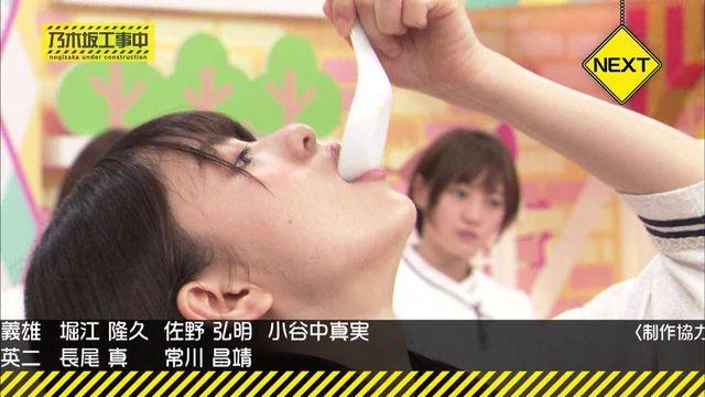 【エンタメ画像】【画像】乃木坂、齋藤飛鳥さんの食べ方wwwwwwwwwwwww