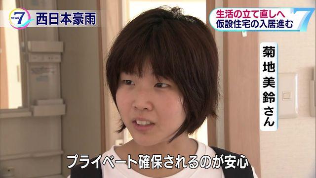 https://livedoor.blogimg.jp/mashlife/imgs/0/1/017d7bfa.jpg