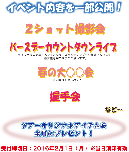 news8211_2