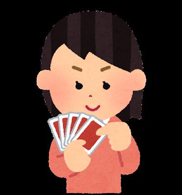game_tramp_card_woman
