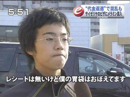 【エンタメ画像】【画像】TVインタビュー系の名言貼ってくwwwww
