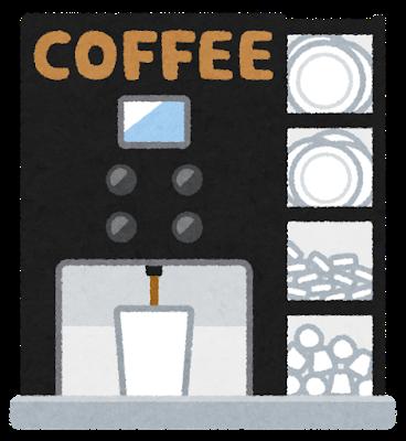coffee_self_service