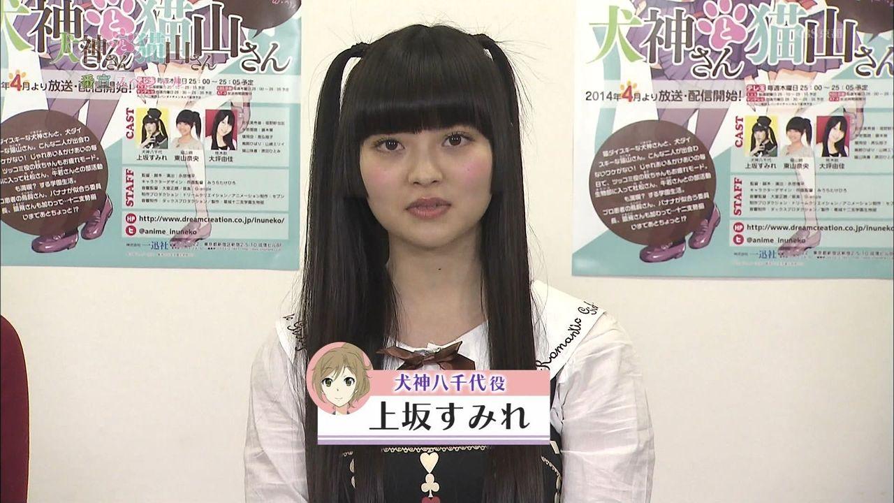 【エンタメ画像】【画像】上坂すみれさん(25)が正面からの録画に弱すぎると話題