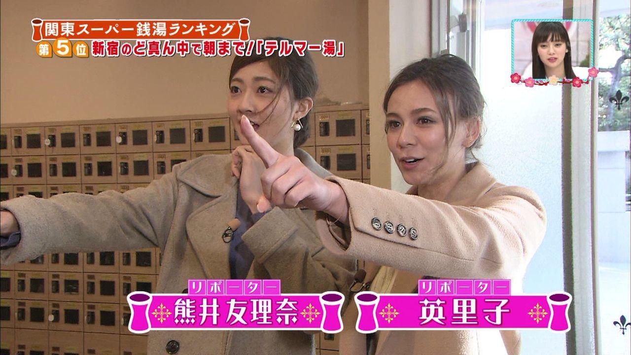 【エンタメ画像】《画像あり》Berryz工房熊井友理奈ちゃんの入浴きたあああああああああああ【画像あり】