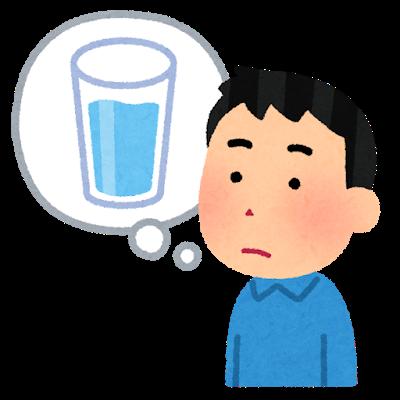 drink_nodo_kawaita_man