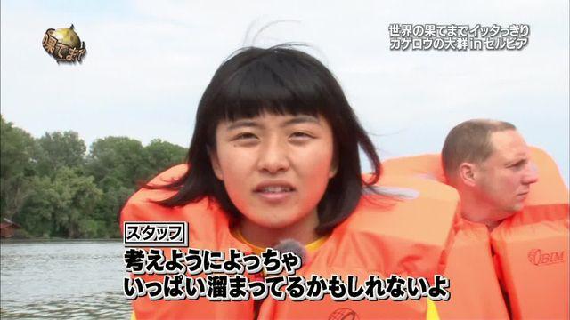 【エンタメ画像】【画像】森山あすかとかいう日本一カワイイお笑い芸人wwwwwww