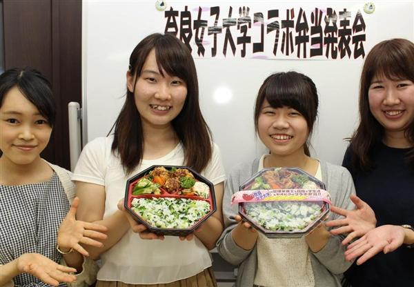 【エンタメ画像】《画像あり》奈良女子大学のお嬢様が作ったお弁当!!!!!!!!!!!!!!!!!!!!!!