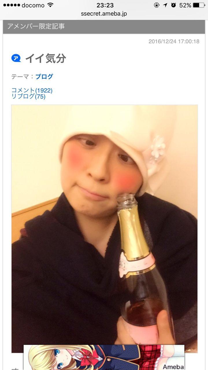 【エンタメ画像】《悲報》小林麻央さん【34】のテンションが年末からおかしい・・・