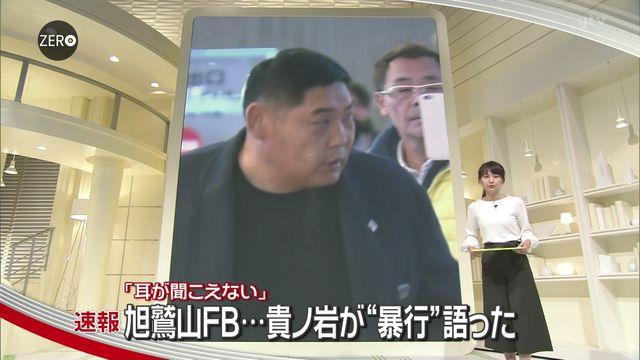 【エンタメ画像】【速報】日馬富士終了・・