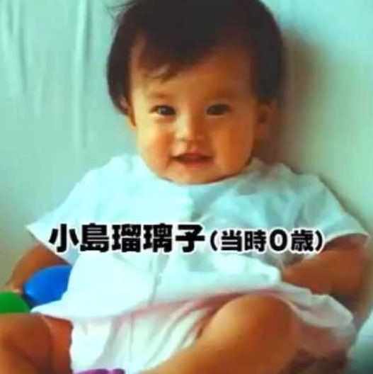 【エンタメ画像】小島瑠璃子、初披露前と現在の顔が別人すぎると話題に♪♪♪♪♪(画像あり)