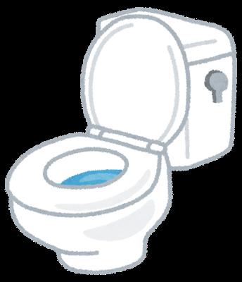 toilet_benki