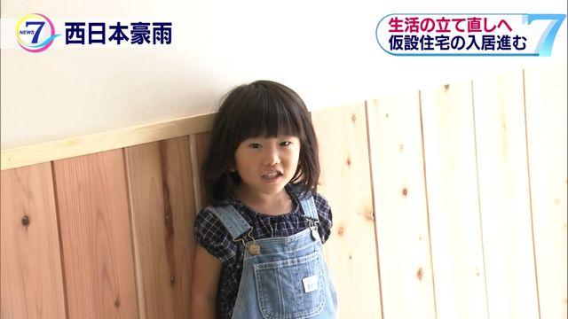 https://livedoor.blogimg.jp/mashlife/imgs/1/7/1718bb6c.jpg