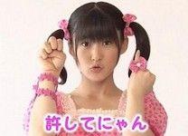 【ボッキ注意】 ももちこと嗣永桃子の立ちバックがドスケベすぎるwwwwwww (画像あり)