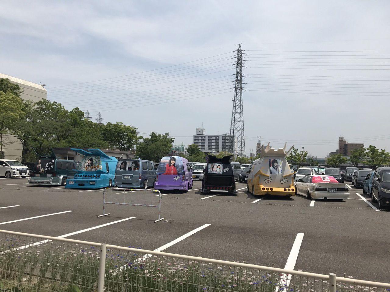 【エンタメ画像】【画像】 SKE48オタク ライブ会場の迷惑駐車が酷すぎると批判殺到♪♪♪♪♪♪♪♪♪♪♪♪♪