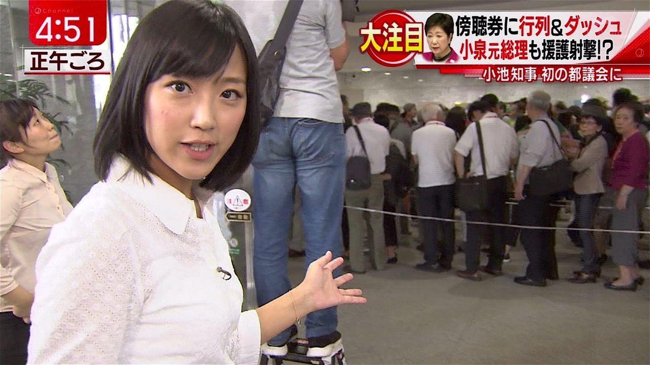 【エンタメ画像】竹内由恵アナの膨らみかけオッパイ★★★★★★★★★w【画像あり】
