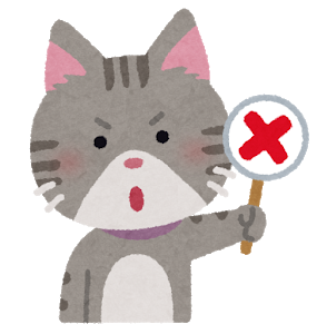 animal_quiz_neko_batsu
