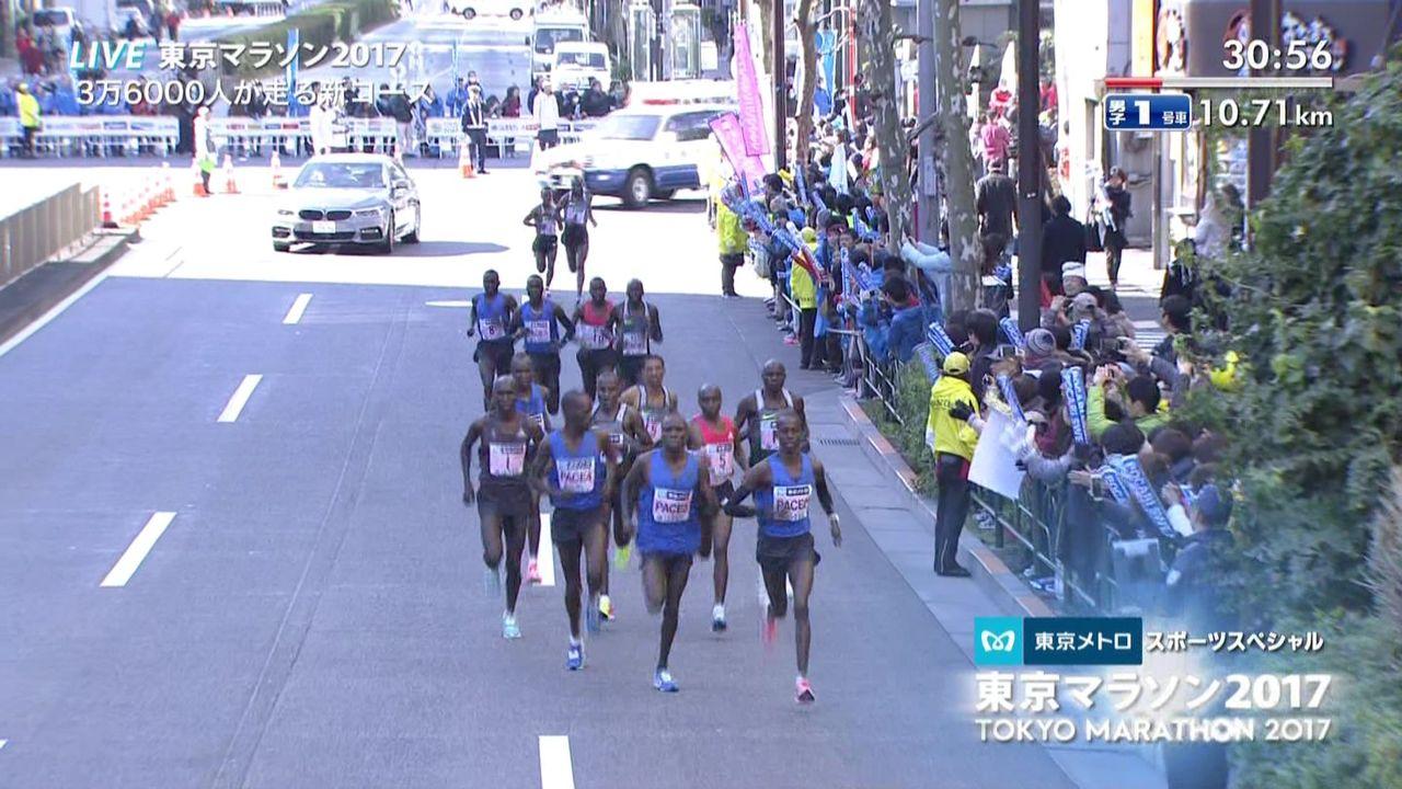 【エンタメ画像】《悲報》都内マラソン先頭集団。。。。。。。。。。。【画像あり】