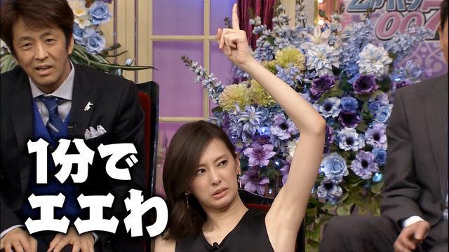 【エンタメ画像】【悲報】北川景子さんの入浴時刻wwwwwwwwwwwwww (画像あり)