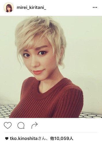 【エンタメ画像】桐谷美玲がブロンドのショートヘア姿を披露した結果wwwwwwwwwwwww【画像あり】