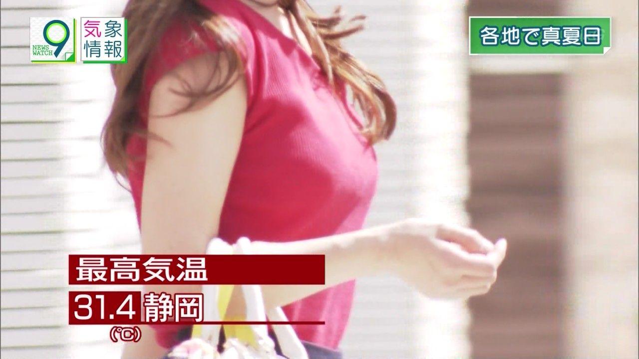 【エンタメ画像】【画像】NHKにデカチチの女性が映る!!!!!!!!!!!!!!!!!!!!!!!!!!!!!!!!!!!!!!!!!!!!!!!!!!!!!!!!!!!!