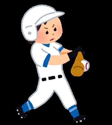 baseball_batter_woman