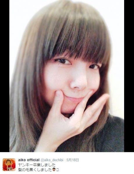 【エンタメ画像】【画像】aikoが髪を黒くイメチェンwwwww